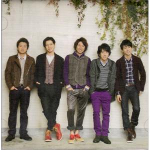[嵐] CD+DVD 「マイガール」初回限定盤  ディスク:1   1. マイガール   2. 時計...