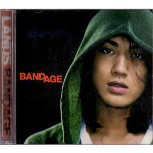LANDS/赤西仁 [ CD+DVD ] BANDAGE(初回限定盤)(中古ランクA) wetnodsedog