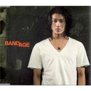 LANDS/赤西仁 [ CD ] BANDAGE(期間限定盤)(中古ランクA) wetnodsedog