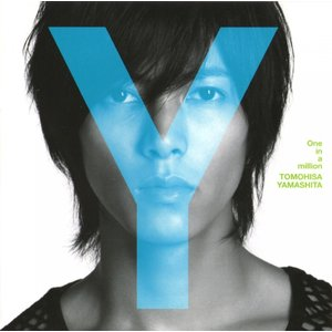 山下智久 [ CD+DVD ] One in a milli...