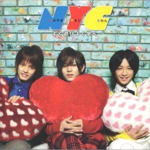 NYC [ CD+DVD ] よく遊びよく学べ(初回限定盤)(中古ランクA) wetnodsedog
