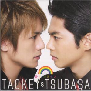 タッキー&翼 [ CD+DVD ] 愛はタカラモノ(初回限定盤A)(中古ランクA)|wetnodsedog