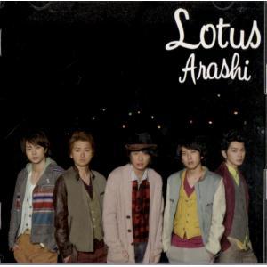[嵐] CD+DVD 「Lotus」初回限定盤  ディスク:1 1. Lotus 2. ever デ...