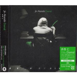 赤西仁 [ CD ] Eternal(初回限定盤B)スペシャルフォトブックレット付 新品|wetnodsedog