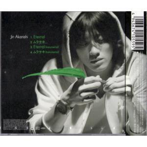 赤西仁 [ CD ] Eternal(初回限定盤B)スペシャルフォトブックレット付 新品|wetnodsedog|02