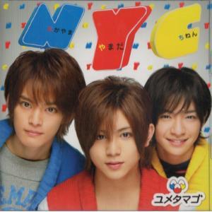 NYC [ CD+DVD ] ユメタマゴ(初回限定盤A)(中古ランクA) wetnodsedog
