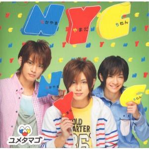 NYC [ CD+DVD ] ユメタマゴ(初回限定盤B)(中古ランクA) wetnodsedog