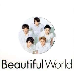 [嵐] CD 「Beautiful World」初回プレス仕様    1. Rock this   ...