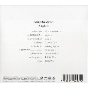 嵐 [ CD ] Beautiful World(初回プレス仕様)(中古ランクB)|wetnodsedog|02