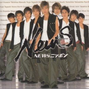 NEWS [ CD ] NEWSニッポン(EAST盤)(中古ランクA) wetnodsedog
