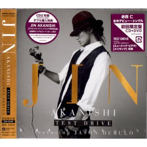 赤西仁 [ CD+DVD ] TEST DRIVE featuring JASON DERULO(初回限定盤)新品 wetnodsedog