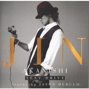 赤西仁 [ CD+DVD ] TEST DRIVE featuring JASON DERULO(初回限定盤)(中古ランクA) wetnodsedog