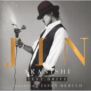 赤西仁 [ CD ] TEST DRIVE featuring JASON DERULO(通常盤)(中古ランクA) wetnodsedog