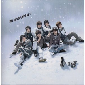 Kis-My-Ft2 [ CD+DVD ] We never give up!(東京ドーム盤)(中古ランクA)|wetnodsedog