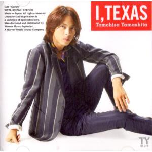 山下智久 [ CD+DVD ] 愛、テキサス(初回限定盤A)...