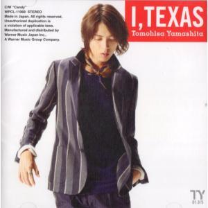 山下智久 [ CD ] 愛、テキサス(初回限定盤B)(中古ランクA)|wetnodsedog