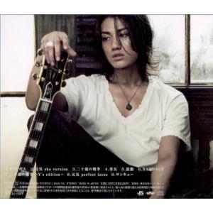 LANDS/赤西仁 [ CD ] Olympos(初回プレス仕様)(中古ランクA) wetnodsedog 02