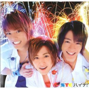 NYC [ CD+DVD ] ハイナ!(初回限定盤A)(中古ランクA) wetnodsedog