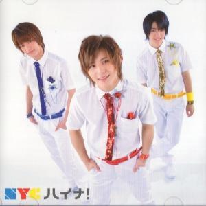 NYC [ CD+DVD ] ハイナ!(初回限定盤B)(中古ランクA) wetnodsedog