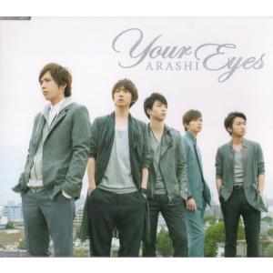 [嵐] CD 「Your Eyes」通常盤  1. Your Eyes 2. 花火 3. voice...