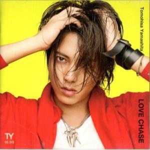 山下智久 [ CD ] LOVE CHASE(初回限定盤B)(中古ランクA)|wetnodsedog