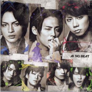 Kis-My-Ft2 [ CD+DVD ] アイノビート(ROCK盤)(中古ランクA)|wetnodsedog