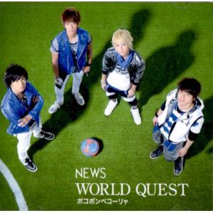 NEWS [ CD+DVD ] WORLD QUEST/ポコポンペコーリャ(初回限定盤A)(中古ランクA) wetnodsedog