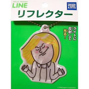 LINE [ ジェームス ] リフレクター キーホルダー|wetnodsedog