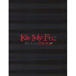 (中古)Kis-My-Ft2 [ 公式グッズ ]  Kis-My-Ft2に逢える de Show パンフレット