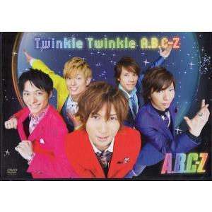 A.B.C-Z [ DVD+CD ] Twinkle Twinkle A.B.C-Z(初回限定盤)(中古ランクA)|wetnodsedog