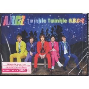 A.B.C-Z [ DVD ] Twinkle Twinkle A.B.C-Z(通常盤)新品|wetnodsedog