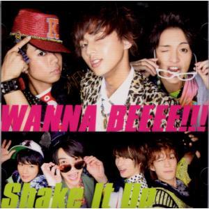 Kis-My-Ft2 [ CD ] WANNA BEEEE!!!/Shake It Up(キスマイショップ限定盤)(中古ランクA)|wetnodsedog