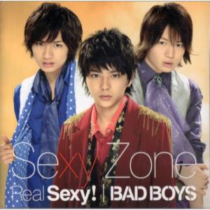 [Sexy Zone] CD+DVD 「Real Sexy!/ BAD BOYS」初回限定盤C  デ...