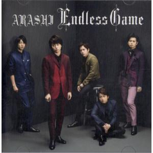 [嵐] CD+DVD 「Endless Game」初回限定盤  ディスク:1 1. Endless ...
