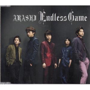 [嵐] CD 「Endless Game」通常盤    1. Endless Game   2. I...