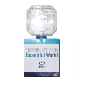 [嵐] ジャニーズ公式グッズ  *「Beautiful World」 *ペンライト *サイズ→長さ約...