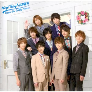 Hey!Say!JUMP [ CD ] Come On A My House(初回限定盤2)(中古ランクA)|wetnodsedog