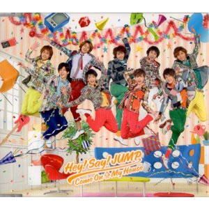 Hey!Say!JUMP [ CD ] Come On A My House(通常盤)(中古ランクA)|wetnodsedog