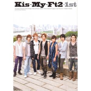 (中古)Kis-My-Ft2 [ 公式グッズ ] Kis-My-Ft2-1st 写真集