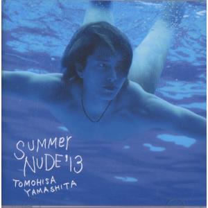山下智久 [ CD+DVD ] SUMMER NUDE '13(初回限定盤B)(中古ランクA) wetnodsedog