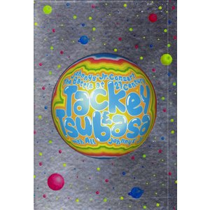 タッキー&翼 johnnys Jr.Concert The Battle at 21century Tackey&Tsubasa with All johnnys Jr. パンフレット[ 公式グッズ ](中古ランクB) wetnodsedog