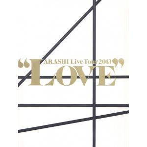 """(中古)嵐 [ 公式グッズ ] ARASHI Live Tour 2013""""LOVE""""パンフレット"""