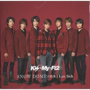 Kis-My-Ft2 [ CD+DVD ] SNOW DOMEの約束/Luv Sick(セブン&アイ...