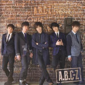 [A.B.C-Z] CD2枚組み 「from ABC to Z」通常盤  ディスク:1   1. Z...