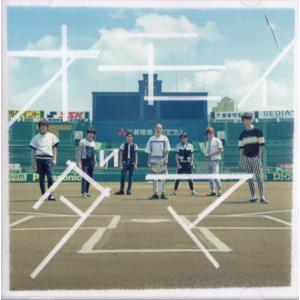 [関ジャニ∞] CD 「オモイダマ」通常盤    1. オモイダマ   2. 純情恋花火   3. ...