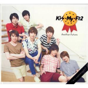 Kis-My-Ft2 [ CD ] Another Future(3rd Anniversary盤)特典メッセージカード付き(中古ランクA)|wetnodsedog