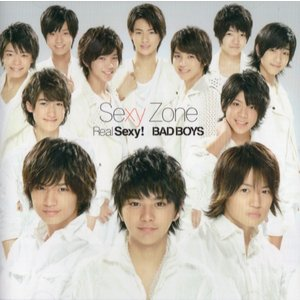 [Sexy Zone] CD 「Real Sexy!/BAD BOYS」会場限定盤    1. Re...