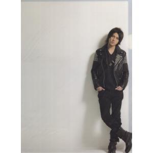 山下智久「TOMOHISA YAMASHITA ASIA TOUR 2011 Super good Super bad」クリアファイル [ 公式グッズ ]|wetnodsedog
