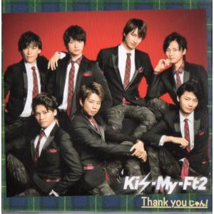 Kis-My-Ft2 [ CD+DVD ] Thank youじゃん!(セブン&アイ限定盤)(中古ラ...