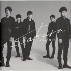 [嵐] CD+DVD 「Sakura」初回限定盤  ディスク:1 1. Sakura 2. Rise...
